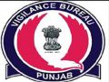 Two municipal corporations employee take bribe arrested by Vigilance in Ludhiana