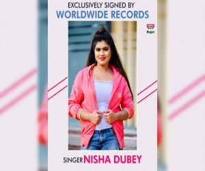 Bhojpuri actress, singer Nisha Dubey associated with Worldwide Records - Hindi News