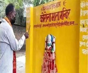 उत्तर प्रदेश : प्रशासन ने हटाया कोरोना माता मंदिर