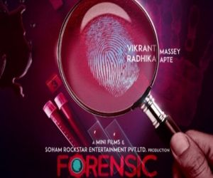Radhika Apte, Vikrant Massey to star in thriller Forensic - Hindi News