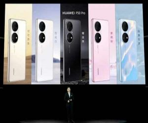 Huawei unveils P50, P50 Pro smartphones in China. - Hindi News Portal