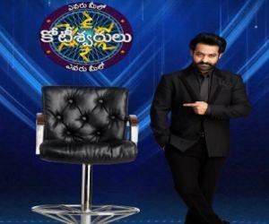 Jr NTR quiz show Evaro Meelo Koteeswarlu gets TRP boost - Hindi News