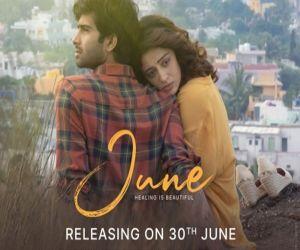 Nehha Pendse-Siddharth Menon starrer June goes live on Planet Marathi Cinema on June 30 - Hindi News