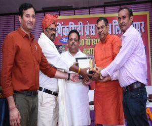 KhasKhabar.com Editor Satyandra Shukla received Best Digital Journalism Award - 2021 at Pinkcity Press Club - Hindi News