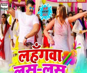Pawan Singh, Neelam Giri first Holi Bhojpuri song released, People are like - Hindi News