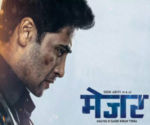 Major teaser receives over 22mn views in two days - Hindi News