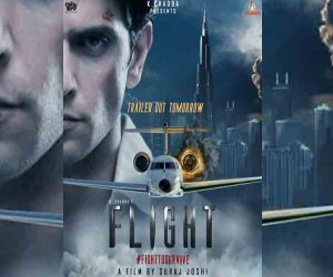 Mohit Chadda-starrer Flight trailer unveiled - Hindi News