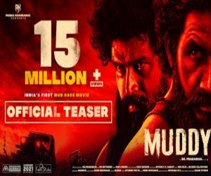 Muddy Teaser records 15 million views! - Hindi News