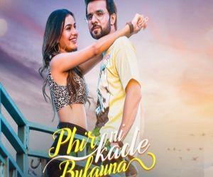 Romantic single Phir ni kade bulauna featuring Khushi Chaudhary out - Hindi News