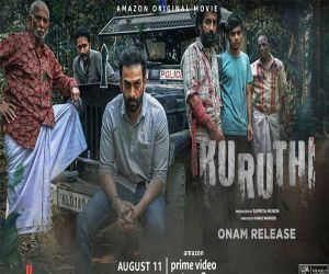 Prithviraj Sukumaran Kuruthi to have digital release - Hindi News