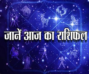 Horoscope Today,  24 July 2021 Check astrological - Hindi News