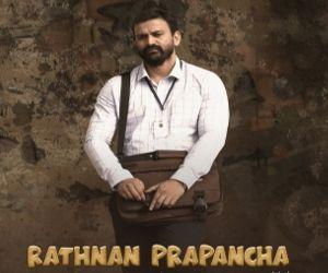 Ratnan Prapancha first big Kannada OTT release eagerly awaited. - Hindi News
