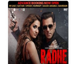 Salman Khan announces advance booking of Radhe in UAE - Hindi News