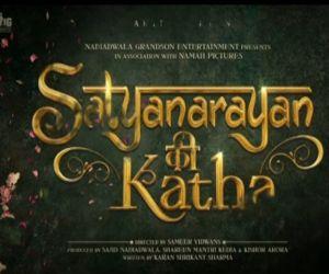 Kartik Aaryan to star in musical love-saga titled Satyanarayan Ki Katha - Hindi News