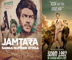Scams unlimited continue trending on OTT - Hindi News