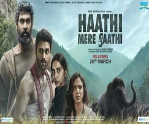 The trailer of Hathi Mere Sathi will be released on 4 March - Hindi News Portal