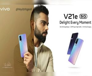 Vivo V21e 5G likely to launch in India at Rs 24,990: Report - Hindi News Portal