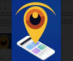 Assembly by-election-2121 - Report the violation of the code of conduct on the app on C-Vigil - Hindi News