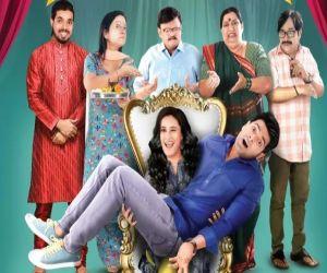 Actress Seema Pahwa daughter Manukriti debuts with Yeh Mard Bechara - Hindi News